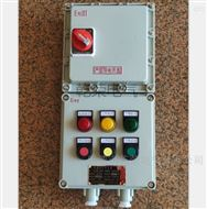 BXK7.5KW皮带机防爆控制箱