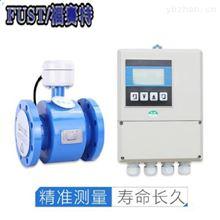 废水流量传感器流量表