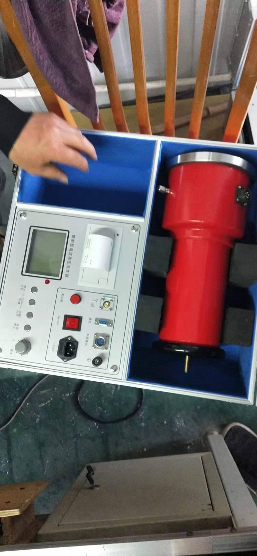 120KV/2mA直流高压发生器资质设备厂家