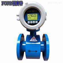 强酸强碱流量计传感器