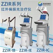 康復理療設備紅外偏振光治療儀