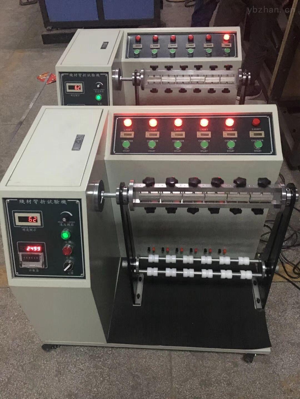 線材彎折試驗機搖擺測試機專業生產廠商