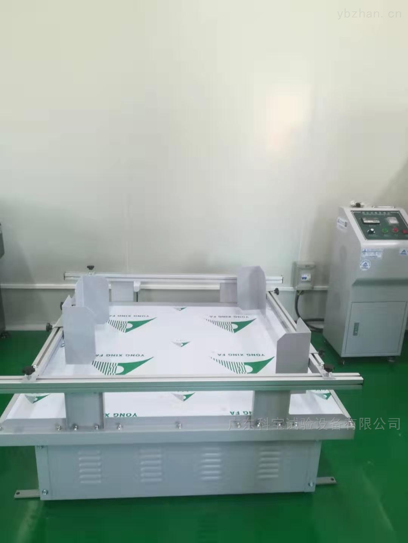 广东科宝包装测试模拟运输振动试验机