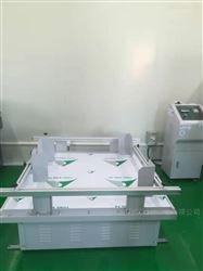 廣東辉煌娱乐包裝測試模擬運輸振動試驗機