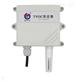 王字殼TV0C溫度變送器  485型