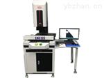 四軸全自動光學影像測量儀