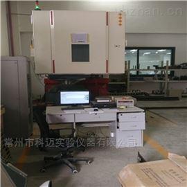 KM-GDS-Z多功能温湿度振动三综合试验箱