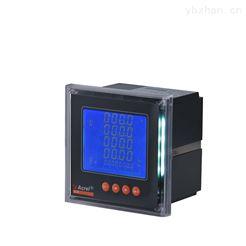 ACR320EL三相多功能网络电表ACR320EL大屏幕液晶显示