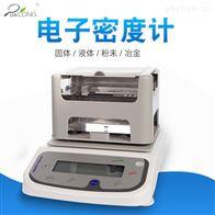 磁性材料密度测试仪