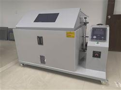 90複合式鹽霧試驗箱帶恒溫恒濕功能