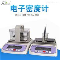 生胚密度测试仪使用说明