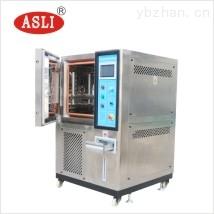 线路板高低温测试箱