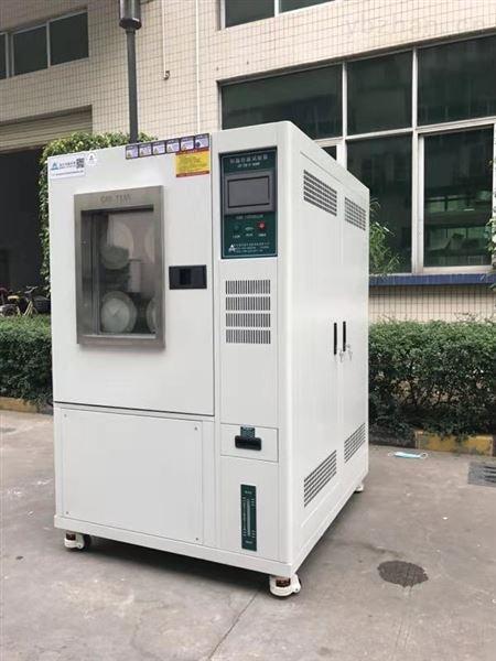 可靠性湿热老化测试箱