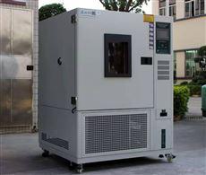 GT-TH-S-120可程式恒温恒湿试验箱  10年专业品牌