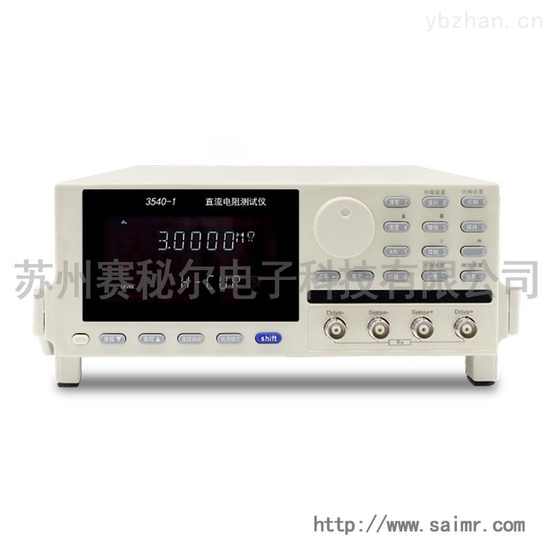 通用型直流电阻检测仪 微欧姆电表