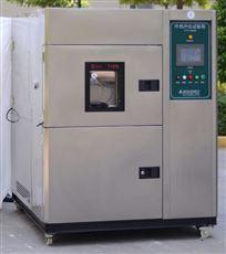 GT-TC-64湖北衝擊箱 高低溫衝擊試驗箱
