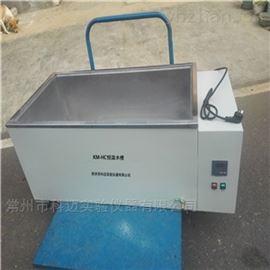 KM-HC多功能电热恒温水槽