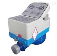 南京智能水表-电磁远传水表
