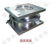 25T可接PLC控制器,进口耐腐蚀称重模块