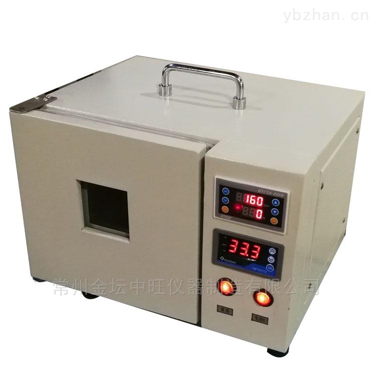 微型气浴振荡器