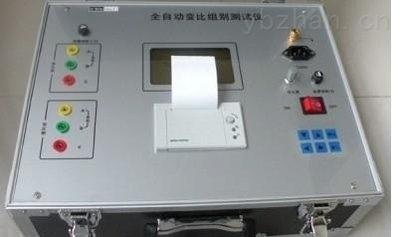 变压器变比检测仪电力五级承试工具价格
