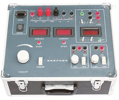 GCJ-DS繼電保護試驗箱