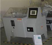 鹽霧耐腐蝕測試機