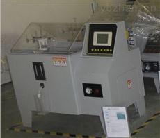 GT-Y-60耐腐蚀测试机  盐水喷雾试验机