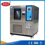 电容器氙灯耐候试验箱