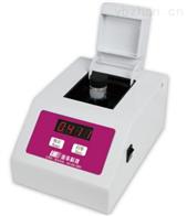 LH-BN3L连华科技便携式苯胺测定仪