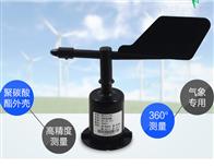 RS-RS风向风速变送器监测仪360度风向测量仪
