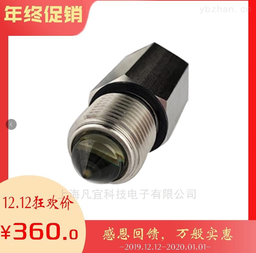 光电液位开关SD204ARN1+TC