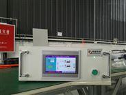 四种气体全自动气体浓度稀释器
