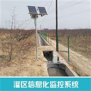 閘門遠程自動控制系統