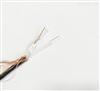 SYV22  鎧裝同軸電纜