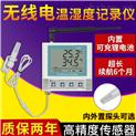 一氧化碳 PM2.5传感器 温湿度变送器