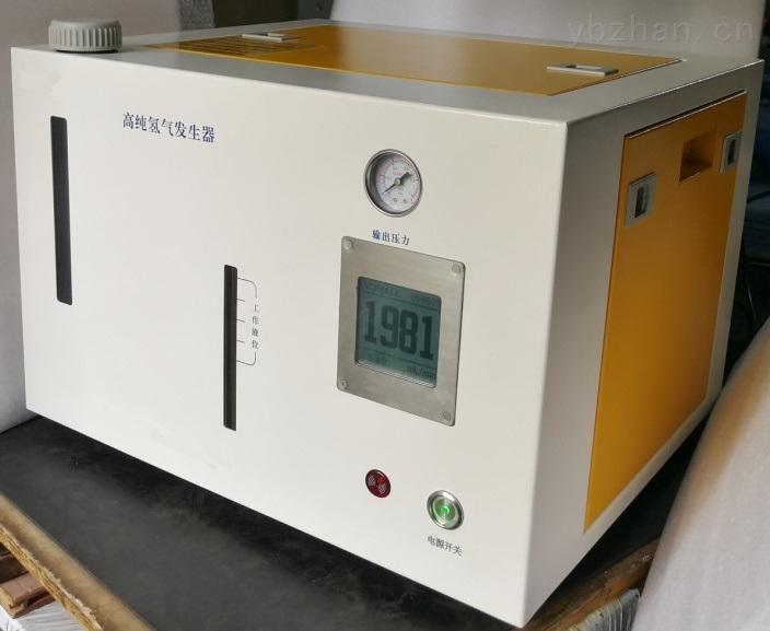 LDX-2000-高純氫氣發生器LDX-2000