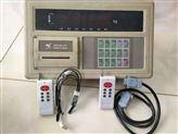 電子地磅遙控器買賣批發
