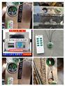 河南郑州无线地磅遥控器不需要安装吗