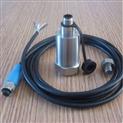XZD-YB一體化振動傳感器