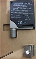 -安装步骤P+F镜面反射开关ML100-55/103/115