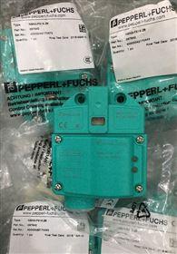 -UB2000-30GM-E5-V15,P+F超声波传感器