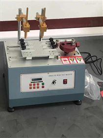 国产标准型号耐摩擦试验机出厂