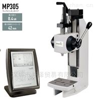 MP305代理日本仲精机株式会社手动冲压机
