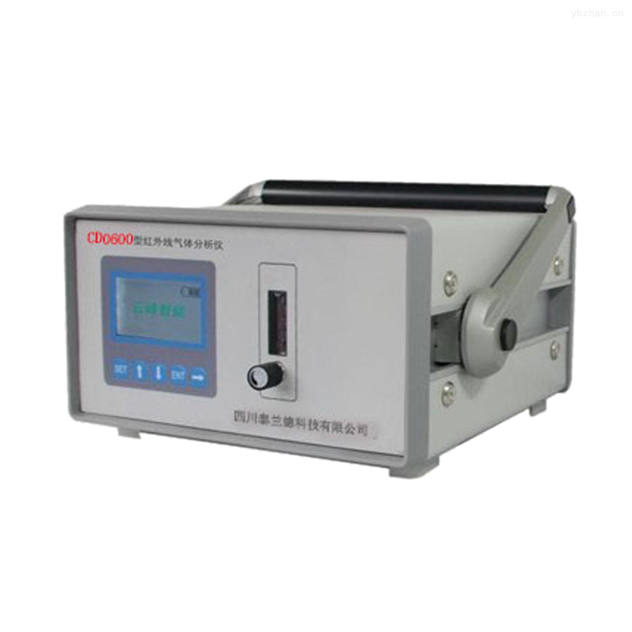 CDO600型紅外線氣體分析儀廠家