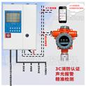專業生產固定式可燃氣體檢測儀的廠家