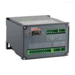 BD-4E三相四线多电量变送器BD-4E 4-20mA输出