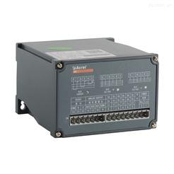 BD-3I3三相电流变送器BD-3I3 3路4-20mA模拟量输出
