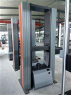 全自动玻璃钢板拉伸试验机