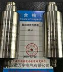 TRLS-9-A1-B1-C1-D1-E1低频振动传感器